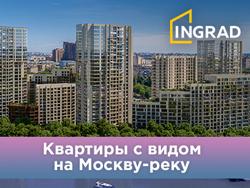 Старт продаж ЖК RiverSky! Премиальное расположение Квартиры от 8,9 млн руб.